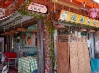 restaurant-cheung-chau.jpg