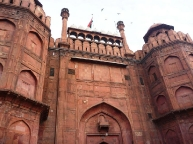 Red Fort's Lahore Gate