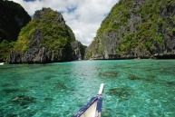 Inside Big Lagoon, El Nido